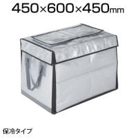 THB-100C | ハンドトラックボックス 600×450mm 保冷タイプ トラスコ中山 (TRUSCO)