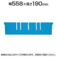 [オプション]積水 TR型コンテナ TR-37用仕切板 大 青 TR-37SL / 508-0550