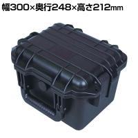 TAK-9BK | プロテクターツールケース 黒 幅300×奥行248×高さ212mm トラスコ中山 (TRUSC...