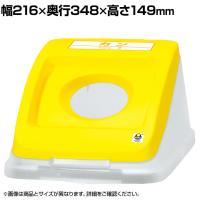 ウェルファン 分別ペールCN22/30 丸プッシュ式フタ カンゴミ用 イエロー