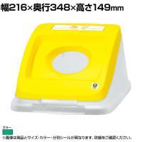 ウェルファン 分別ペールCN22/30 丸プッシュ式フタ ビンゴミ用 グリーン