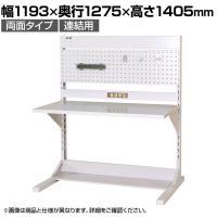 山金工業 【追加/増設用】 ラインテーブル 間口1200サイズ 両面・連結 HRR-1213R-PC 幅1193×...