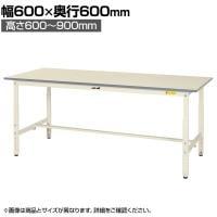 山金工業 ワークテーブル 150シリーズ 高さ調整タイプ SUPA-660-WW 幅600×奥行600×高さ600...