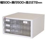 プリンタ-用紙収納台 PPC-3 幅500×奥行500×高さ272mm