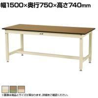 山金工業 ワークテーブル800シリーズ 固定式 メラミン天板 SVM-1575 幅1500×奥行750×高さ740mm