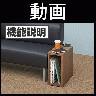 収納付き サイドテーブル 木製 スマホ・リモコンスタンド 幅198×奥行398×高さ410mm セルボ 【ホワイト ナチュラル ダークブラウン】-21