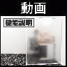 【ルネートシリーズ専用】十字連結セット-20
