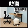 【アウトレット】モナ キャスター付き スツール スクエアスツール キューブ 椅子 PVCレザー 幅410×奥行410×高さ440mm-20