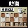 木製キューブボックス 引き出しタイプ 【幅390×奥行390×高さ390mm】 収納ボックス 木製ラック シェルフ-20