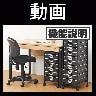 【デスクチェアセット】ワークデスク 平机 1200×600 + オフィスワゴン + 布張り オフィスチェア RD-1-21