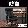 ラクシア2 オフィスチェア パソコンチェア 肘付き 幅670×奥行670×高さ1070~1150mm-21