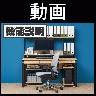 【デスク)メープル×ホワイト:11月4日入荷予定】【デスクチェアセット】日本製スチールデスクSH オフィスデスク 平机 幅1200×奥行700×高さ700mm + オールメッシュチェア シンクス2 肘付き-21