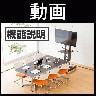 【テーブル)ナチュラル:2月上旬入荷予定】【4人用 会議セット】配線ボックス付き 会議テーブル 1500×800 ビネイル + カンチレバーチェア ZARMAS2 【4脚セット】-21