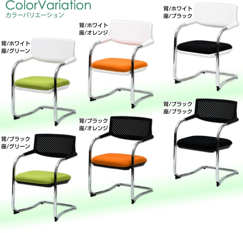 ColorVariation -カラーバリエーション-