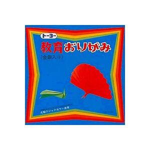 教育おりがみ 折り紙 15×15cm 10色 10枚入り トーヨーEC-000001