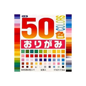 50色おりがみ 折り紙 17.6×17.6cm 60枚入り トーヨーEC-001022