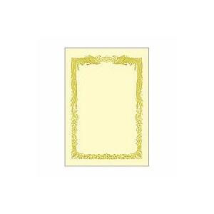 EC-10-1068/賞状用紙 プリンタ対応 A4ヨコ書 鳳凰柄雲入り クリーム色 ケント紙 1冊10枚入 ササガワ