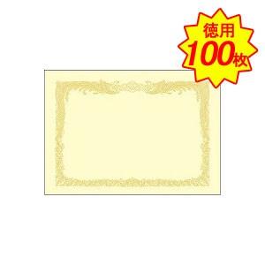 EC-10-1157/賞状用紙 プリンタ対応 徳用 B5タテ書 鳳凰柄雲入り クリーム色 ケント紙 1箱100枚入 ササガワ