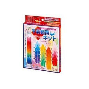 千羽鶴用キット おりがみ 折り紙 トーヨーEC-103400