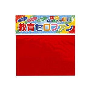 教育セロファンセット 150×150mm 5色 12枚入り トーヨーEC-110500