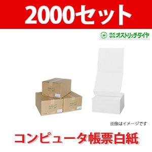 オストリッチダイヤ 白紙ストックフォーム 15x11
