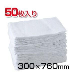 業務用タオル ホワイト 300×760mm 綿100% 50枚入り まとめ買い オーミケンシ EC-1843-0002