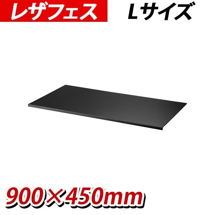 KINGJIM(キングジム) レザフェス レザーデスクマット 合成皮革 Lサイズ 900×450mm EC-1967LF