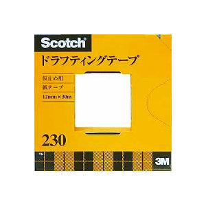 粘着テープ きれいにはがせるテープ 大巻 幅12mm 1巻 ドラフティングテープ スリーエム EC-230-3-12