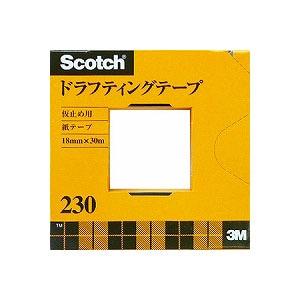 粘着テープ きれいにはがせるテープ 大巻 幅18mm 1巻 ドラフティングテープ スリーエム EC-230-3-18