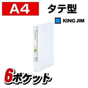 取扱説明書ファイル エコノミータイプ 固定式 A4 ポケット数6ポケット 背幅27 タテ型 1冊 キングジム/EC-2631H