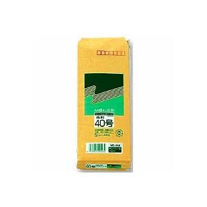 EC-446 / クラフト封筒 長40 紙の厚さ:70g100枚入り 郵便番号枠有り 高春堂