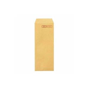 【1箱1000枚まとめ買い】長40封筒 業務用 クラフ封筒ト A4四つ折り用サイズ 郵便番号枠有り 高春堂