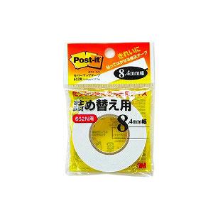 詰め替え用 修正テープ カバーアップテープ 幅8.4mm お徳用 1巻 スリーエム EC-652R