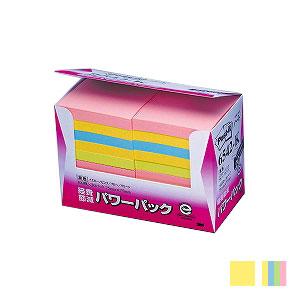 EC-6542 / ポストイット ふせん 付箋 ノート 75×75mm 1箱2000枚 再生紙パワーパック まとめ買い スリーエム