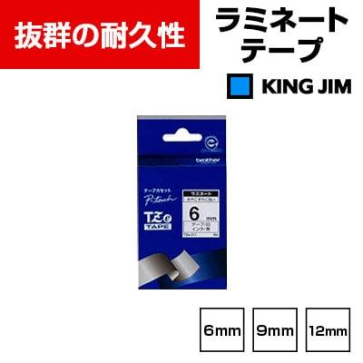 ブラザー ピータッチ専用テープ テープ色 白/文字色 黒