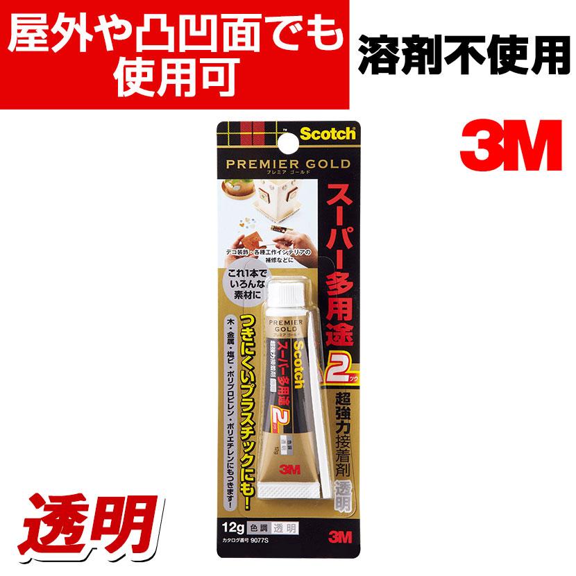 スリーエム スコッチ 超強力接着剤 プレミアゴールド スーパー多用途2 12g