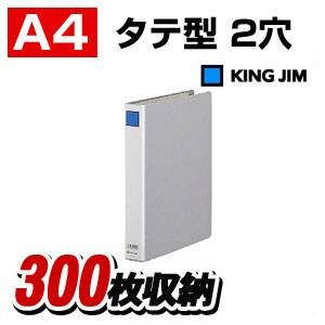キングファイルG A4 タテ型 2穴 背幅46 1冊 キングジム/EC-973N