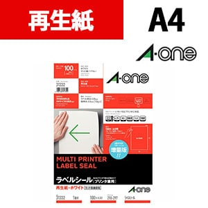エーワン ラベルシール[プリンタ兼用] 再生紙・ホワイト A4 1面 ノーカット