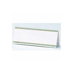 環境対応 PETカード立 AA型 両面タイプ 中紙サイズ197×79 1枚 オープン EC-AA-20