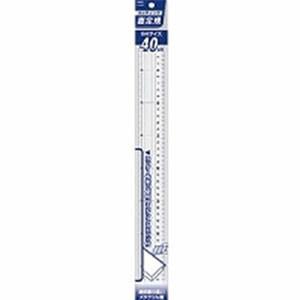 カッティング定規 ステンレスエッジ 目盛400mm 1本 レイメイ スケール ものさし/EC-ACJ600
