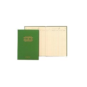 簡易帳簿 売掛帳 B5 1冊52枚 アピカ EC-AO2
