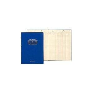 簡易帳簿 買掛帳 B5 1冊52枚 アピカ EC-AO3