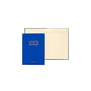 簡易帳簿 経費帳 B5 1冊52枚 アピカ EC-AO4