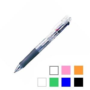 油性ボールペン 3色ボールペン クリップ-オンスリム 3C 0.7mm 1本 ゼブラ EC-B3A5