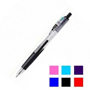 油性ボールペン スラリ 0.5mm 1本 ゼブラ EC-BNS11