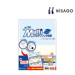 ヒサゴ マルチプリンタ帳票 A4 カラー 100枚