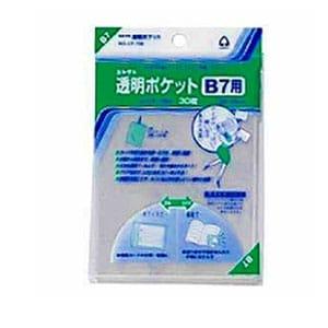 中に入れたままコピーができる! 透明ポケット B7 1冊30枚入 コレクト/EC-CF-700