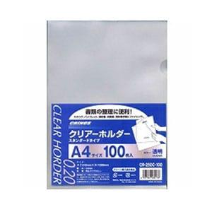 クリアーホルダー 業務パック 透明 A4 0.2mm厚 1袋100枚入 日本クリノス/EC-CR-250CN-100