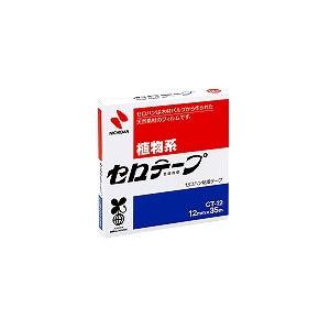 セロテープ 大巻 幅12mm 一巻 ニチバン EC-CT-12