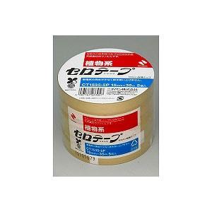 セロテープ 大巻 業務用 幅15mm 5巻 まとめ買い ニチバン EC-CT1535-5P